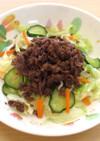 保育園の給食♪ミートサラダ