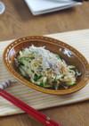 しらす、切干大根、きゅうりの中華風サラダ