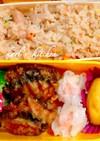 鶏ごぼうごはん海老焼売茄子はさみ揚げ弁当