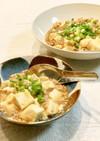 辛くない麻婆豆腐(シニア向け)