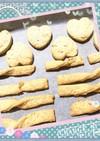 洗い物少なめなズボラHMクッキー