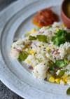 トウモロコシご飯で作るプラウ