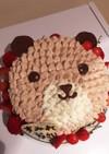 くまちゃんのバースデーケーキ