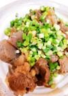牛スジと大豆のさっぱり煮