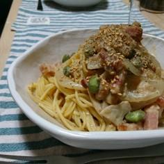 枝豆とベーコンのごま味噌豆乳パスタ