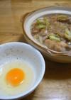 一人鍋で鶏すき焼きうどん