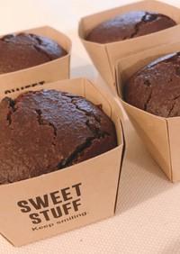 ココナッツチョコレート酵母マフィン