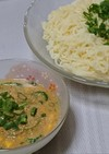 サッポロ一番みそで冷汁風つけ麺