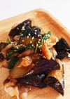 ナスと豚肉の味噌炒め~梅紫蘇風味~