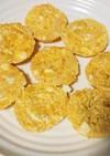 «離乳食後期»チーズオムレツ