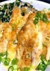 笹身のピカタと蓬蓮草のマヨチーズ焼き