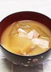 ☆冬瓜とベーコンの♪お味噌汁☆