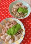 蕪と根菜のポットロースト