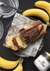 バナナココナッツパウンドケーキ