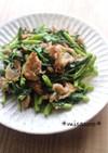 m空心菜と豚の中華味噌炒め