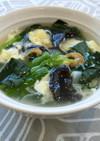 アスリート食★ほうれん草と卵の中華スープ