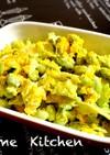 カボチャと枝豆のサラダ