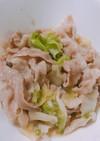 麺つゆで味付け豚しゃぶキノコ温野菜(?)