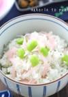 簡単!新生姜と釜揚げしらすの混ぜご飯