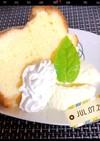 ☆クリームチーズシフォンケーキ