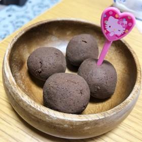 糖質オフ♡おから生ショコラボール♡