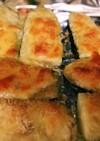 おつまみお弁当ズッキーニのマヨチーズ焼き