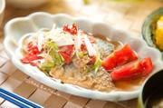 アジとトマトの南蛮漬け⁂簡単お魚おかずの写真