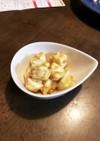 クリームチーズの山葵甘味噌和え