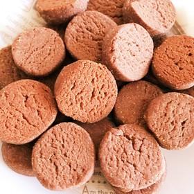 【グルテンフリー】玄米粉のココアクッキー