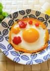 型抜き野菜の目玉焼き❤