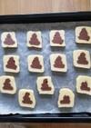 うんこクッキー