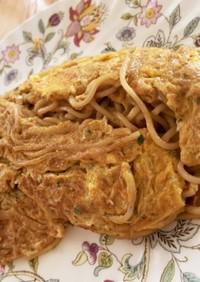 簡単ズボラ飯☆焼きそばIN卵焼き