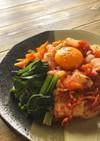 発芽玄米の海鮮・生ビビンバ丼