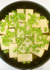 枝豆高野豆腐の含め煮♪簡単