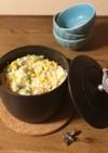 コーンと枝豆の☆バター醤油炊き込みご飯