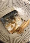 サバのローズマリー焼き
