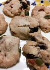 木の実のヴィーガンクッキー