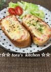 カニカマde簡単☘️味噌マヨごちそうパン