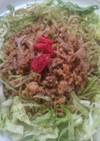 ビーガン*ウマ辛ジャージャー麺