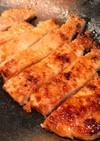 豚ロースはちみつ味噌漬焼き