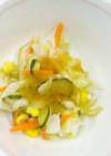 給食☆カレードレッシングサラダ