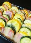 ズッキーニとベーコンのオーブン焼き