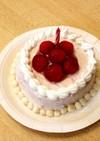 1歳バースデーケーキ ほんのりピンク