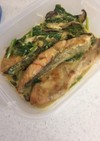 鮭とほうれん草のカレークリーム煮!