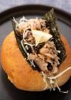 ツナ海苔サンド