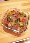 作り置き!夏野菜ラタトゥイユ