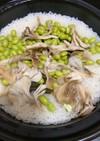 土鍋で枝豆と舞茸の炊き込みご飯