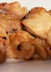 鶏もも肉の梅肉焼き