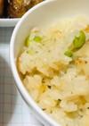 枝豆とじゃこの炊き込みご飯