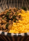 ニラと椎茸でカサ増し!ご飯が進むそぼろ丼